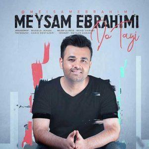 دانلود آهنگ جدید میثم ابراهیمی بنام دوتایی(غمگین جدید)+متن