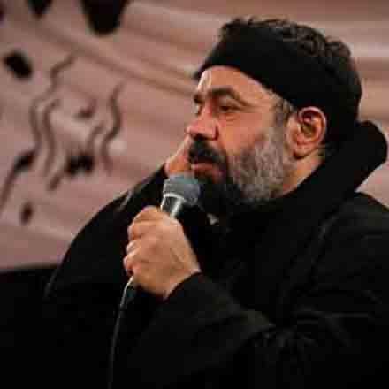 دانلود مداحی محمود کریمی نشناختنت کشتنت بین نماز