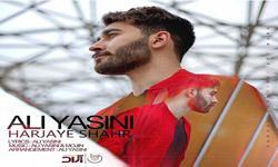 دانلود آهنگ علی یاسینی بنام هر جای شهر +متن ترانه و پخش آنلاین